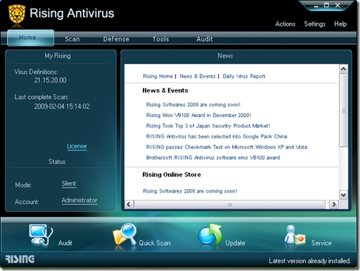 Rising Antivirus - Main