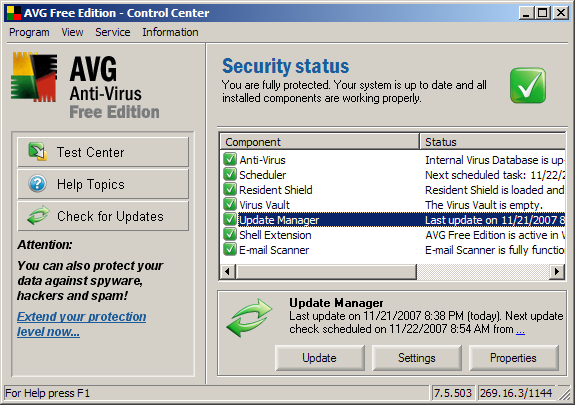 avg_update_manager.png